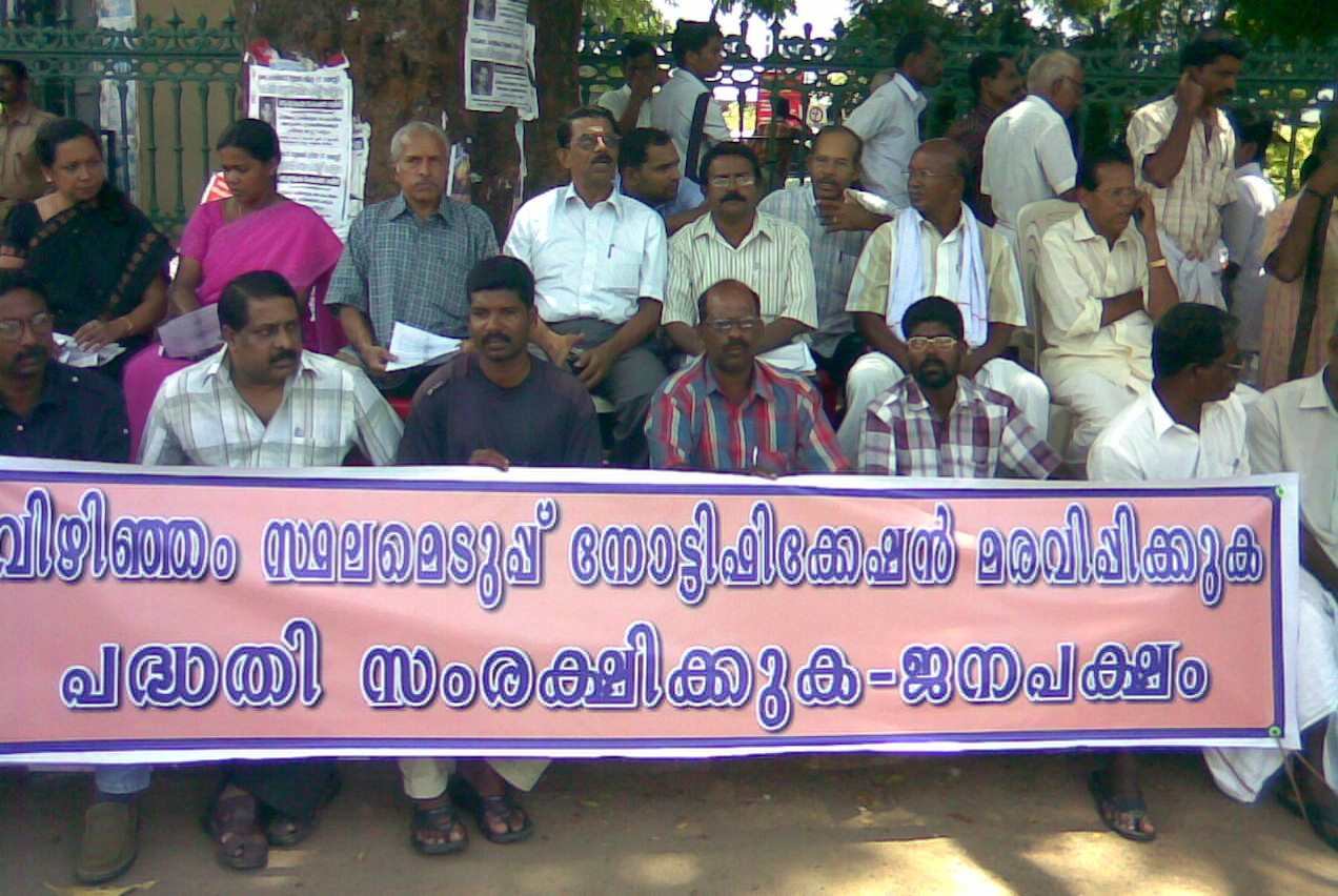 A Dharna by Janapaksham in front of Kerala Secretariate
